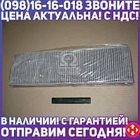 ⭐⭐⭐⭐⭐ Фильтр салона K1137A/WP9171 угольный (производство  WIX-Filtron) ПЕЖО,607, WP9171