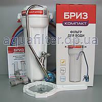 Одинарный фильтр для воды Бриз Компакт Люкс