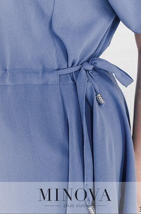 Летнее батальное платье большого размера Одесса цвет голубой Размеры: 48,52,54,56, фото 2