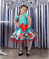 aeb42498f37 Шикарное детское нарядное платье
