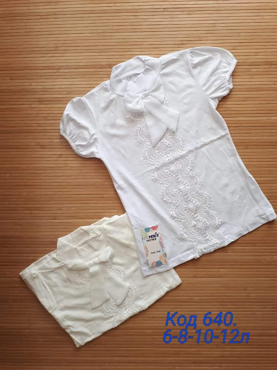 Детская блузка на девочку с бантом 6-12