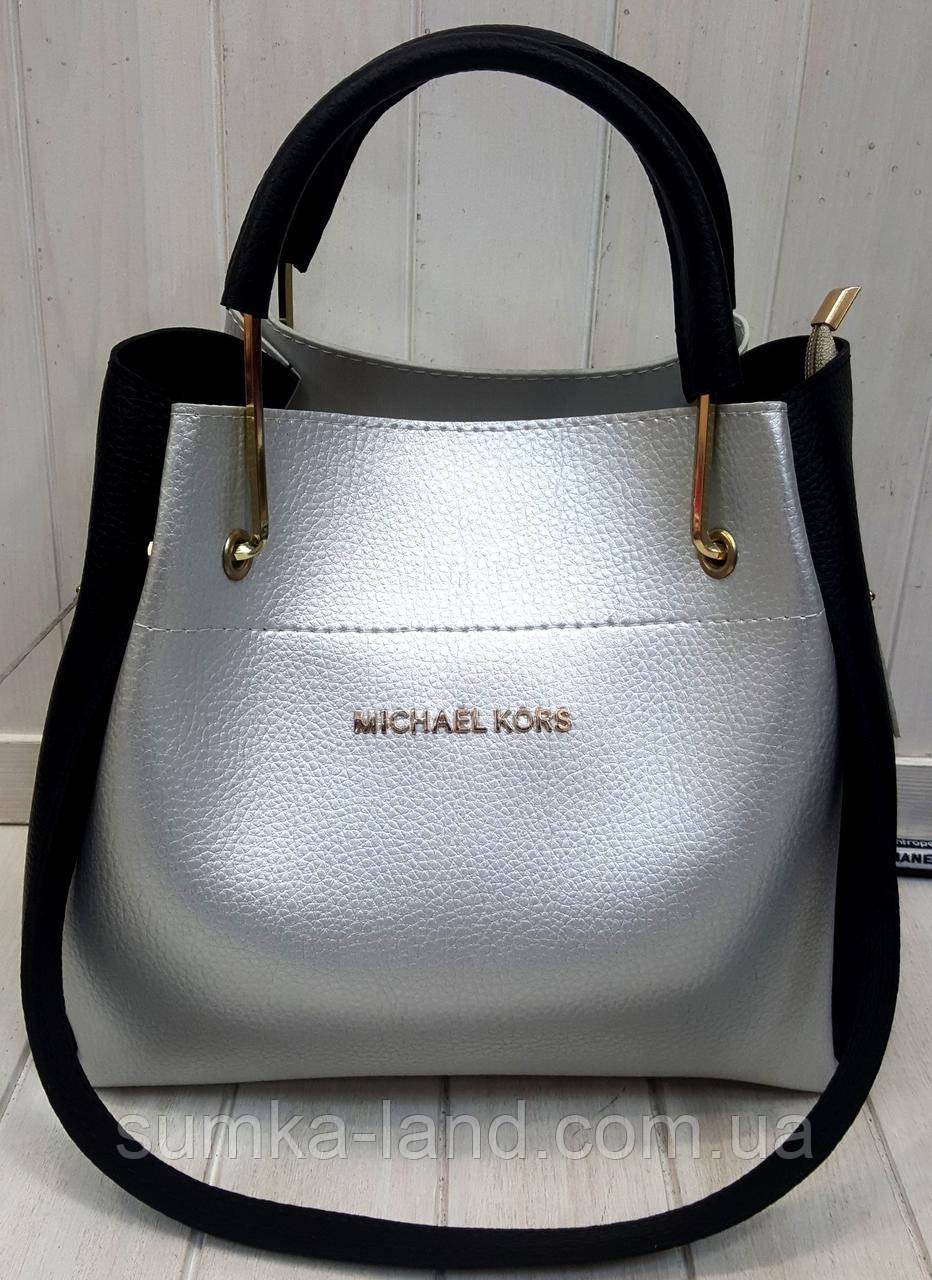 167b2606db23 Женская элитная сумка MK серебристая с черными ручками и боками 28*26 см