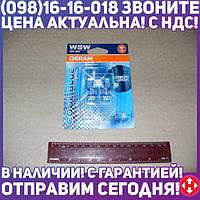 ⭐⭐⭐⭐⭐ Лампа вспомогательного  освещения W5W 12V 5W W2.1x9.5d Cool Blue Intense (2 шт) blister (пр-во OSRAM)