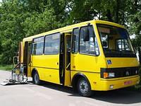 Автобус (для людей с особыми потребностями) БАЗ А079 инвалид