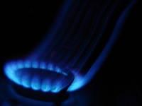 Утечка газа киев. Проверка утечки газа в Киеве