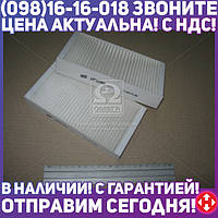 ⭐⭐⭐⭐⭐ Фильтр салона Honda HR-V (производство  WIX-Filtron) ХОНДА,ЛОГО, WP9390