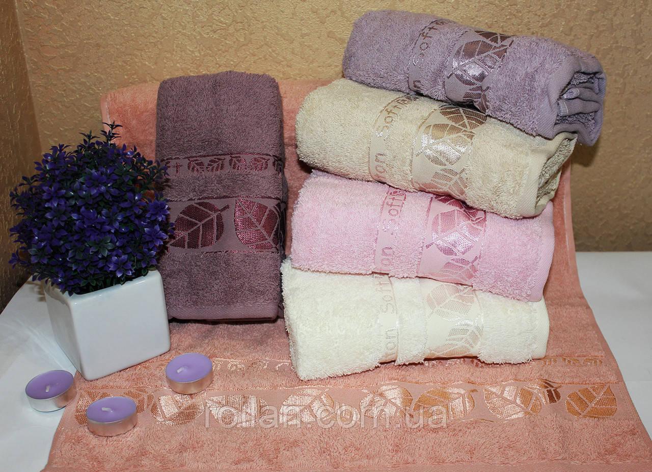 Метровые турецкие полотенца Листики