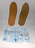 Ортопедическая cтелька с супинатором, фото 3