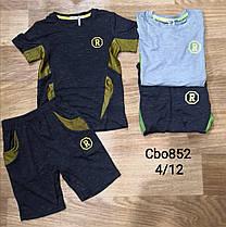 Комплект-двойка для мальчиков оптом, размеры 4-12 лет, Best Kid's, арт. CBO-852