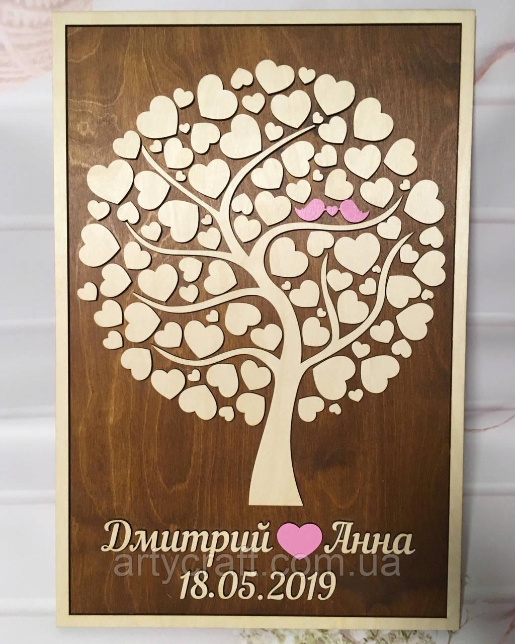 Панно Свадебное дерево пожеланий с сердечками с подставкой 60х40 см