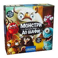 Игра настольная Granna Монстры, в шкаф! (81770)