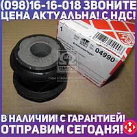 ⭐⭐⭐⭐⭐ Подушка крепл. балки АУДИ 100, 200 2.0-2.3 (-90) передн. балки, задн. (производство  Febi) В8, 04990