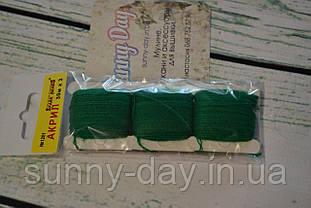 Акрил для вишивки, колір - зелений