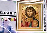 """Алмазная живопись """"Икона Иисус Христос"""" (30*40 см) Полная закладка, фото 2"""