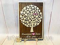 Панно Свадебное дерево пожеланий с сердечками с подставкой 60х40 см, фото 2