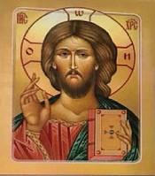 """Алмазная живопись """"Икона Иисус Христос"""" (30*40 см) Полная закладка, фото 1"""
