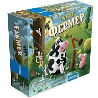 Игра настольная Granna Суперфермер мини версия (81862)