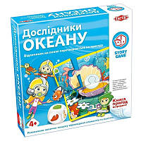 Игра настольная Tactic Исследователи океана (украинская версия) (55684)