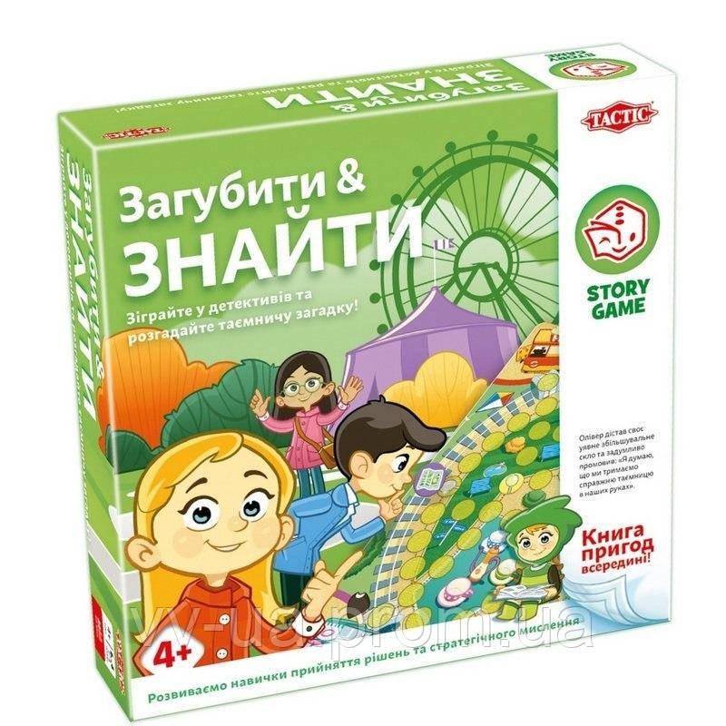 Игра настольная Tactic Потерять и найти (украинская версия) (55687)