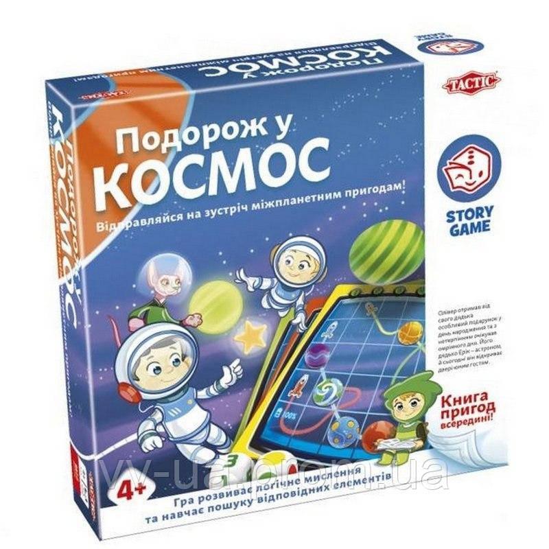 Игра настольная Tactic Путешествие в космос (украинская версия) (55686)