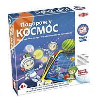 Игра настольная Tactic Путешествие в космос (украинская версия) (55686), фото 1