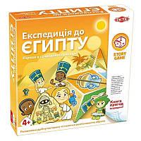 Игра настольная Tactic Экспедиция в Египет (украинская версия) (55685), фото 1