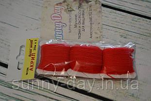 Акрил для вишивки, колір - червоний