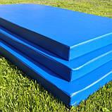Мат спортивный-гимнастический 200*100*9, фото 5