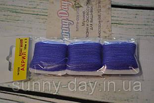 Акрил для вишивки, колір - королівський синій