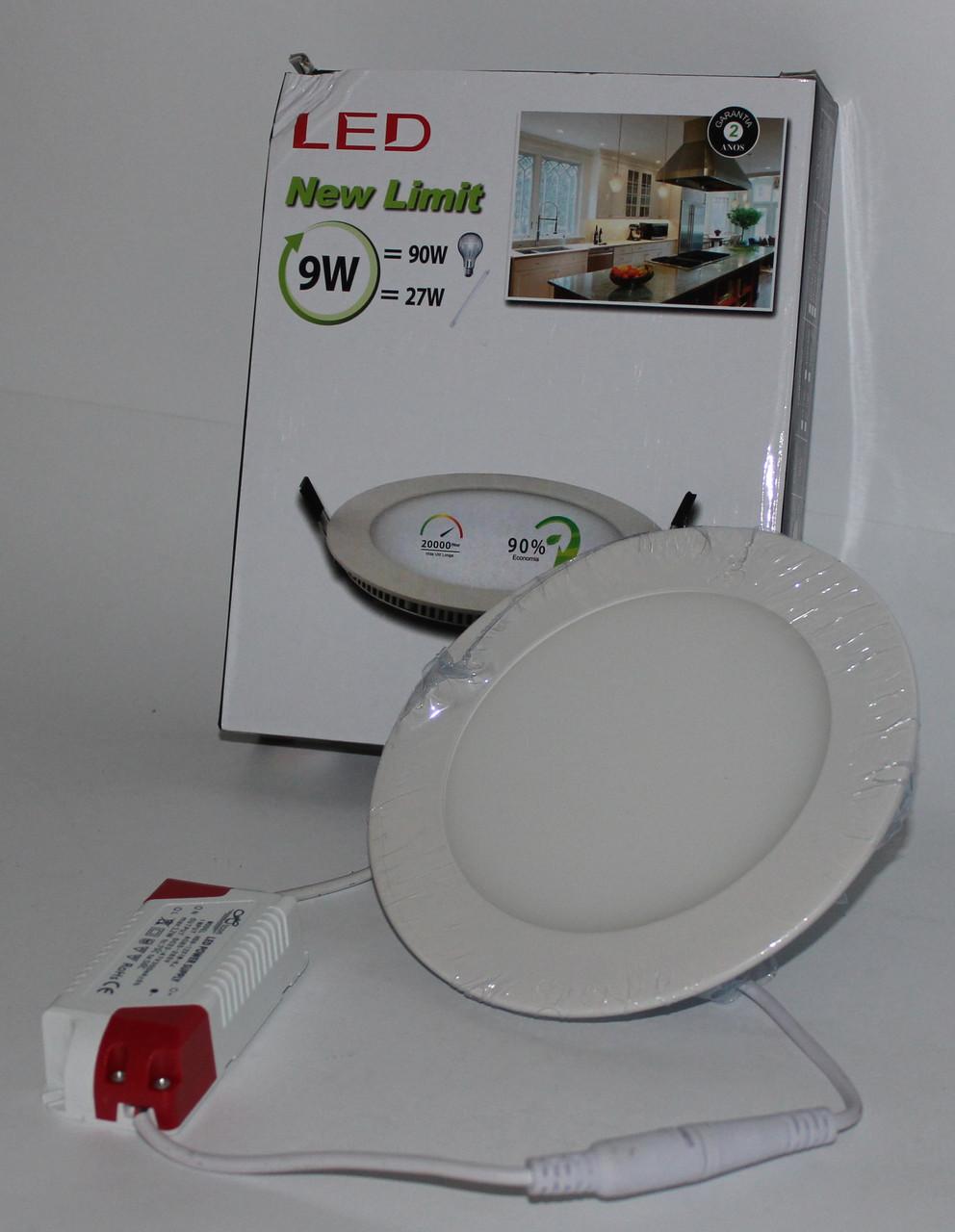 Светодиодная лампа врезная 9 Вт