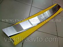 Накладка на бампер с загибом для Renault Logan с 2012 г. (Nataniko)