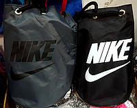 Рюкзак - затяжка в форме бочонка черная и серая 32*20 см