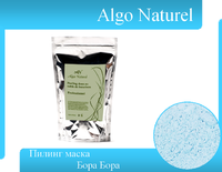 Скраб Бора Бора Algo Naturel (Франция) 25 г