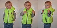 Детская жилетка Moncler (Турция) 92-116 лимон