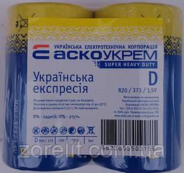 Батарейка Аско R20 (2шт)