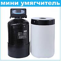 Небольшой умягчитель воды для квартиры U-817 (0,5 м3/час) - 1 санузел, фото 1
