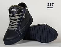 Синие кожаные ботинки Lonsdale