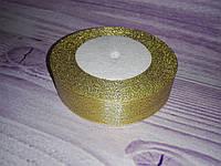 Атласная лента,  2,5 cм золото