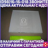 ⭐⭐⭐⭐⭐ Фильтр салона WP9302/K1232 (пр-во WIX-Filtron)