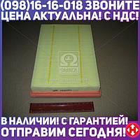 ⭐⭐⭐⭐⭐ Фильтр воздушный MAZDA 626 AP112/WA6289 (пр-во WIX-Filtron UA)