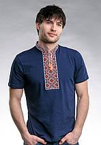 Парні футболки вишиванки з орнаментом .Тато - син, фото 2