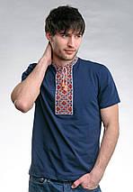 Парні футболки вишиванки з орнаментом .Тато - син, фото 3