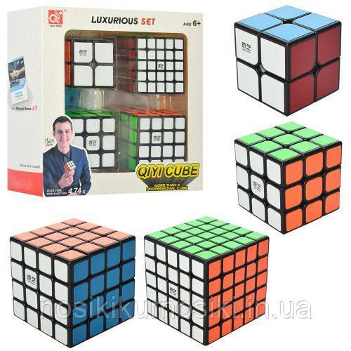 Набор головоломок  кубик рубика 2*2 — 3*3 — 4*4 — 5*5 с наклейками от Qiyi cube