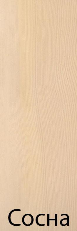 Бейц білий для деревини CLT 9280-10