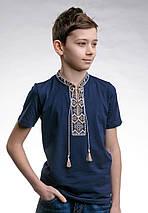 Парные футболки с вышивкой орнамент Папа - сын, фото 3