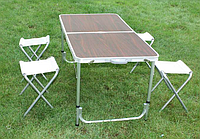 Раскладной стол для пикника 120х60см, 4 стула