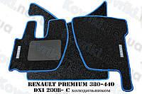 Ворсовые (тканевые) коврики в салон Renault Premium 380-440 DXI(2006-) с холодильником