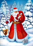 Поздравления с наступающим Новым Годом от «ФУТБОЛСТРАЙК»