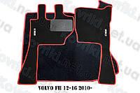 Ворсовые (тканевые) коврики в салон Volvo FH 12-16(2010-)