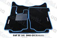 Ворсовые (тканевые) коврики в салон DAF XF 105 МКПП(2005-2013)